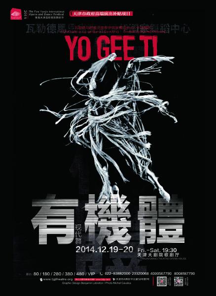 http://tj.sina.com.cn/cul/xsxj/2014-12-09/121010779.html