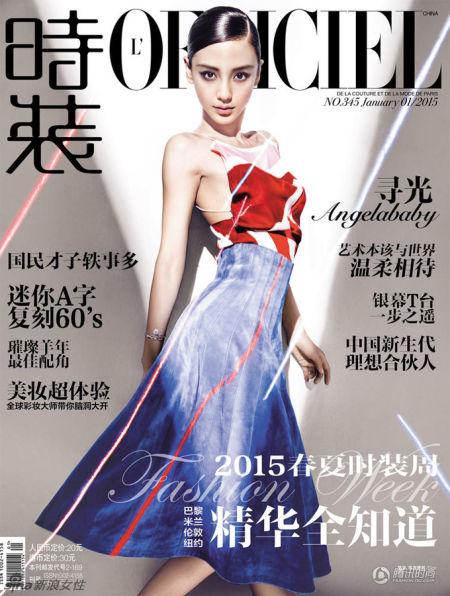 Angelababy登时尚杂志开年封面秀傲人美颜