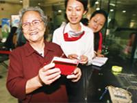 养老金秘密:退休早缴费年限短 领钱反而多