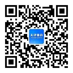 扫一扫关注新浪天津体育微信或搜索微信号:tianjinsports