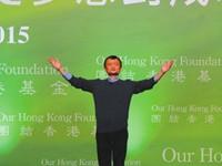 """马云在香港演讲回应假货问题 """"网货""""不等于假货"""