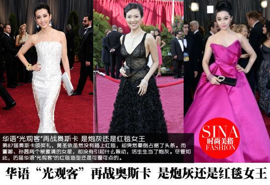 华语光观客再战奥斯卡是炮灰还是红毯女王
