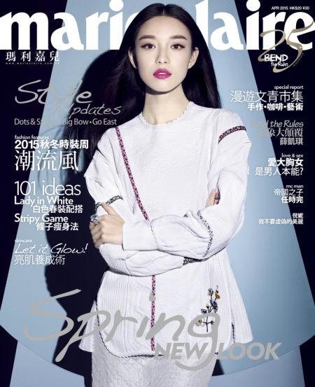 倪妮登香港杂志封面几何光影打造未来感
