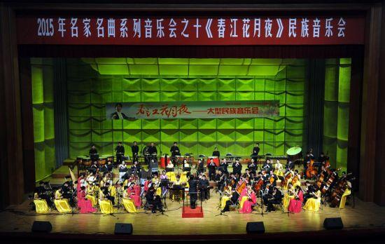 大型民乐合奏《丝绸之路》是海内外民族乐团争相上演的经典作品,天津