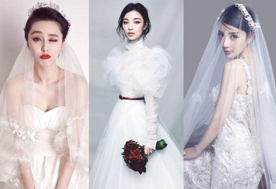 女明星婚纱造型PK范冰冰调皮周迅惊艳