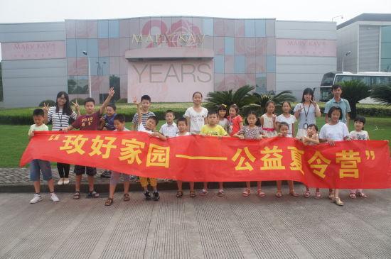 杭州公益夏令营完美收官