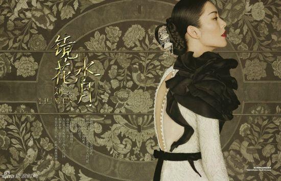 刘雯唯美古典大片东方美人的西方迷梦