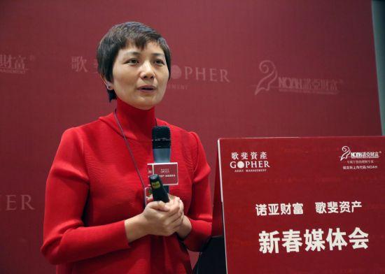 诺亚财富创始人,董事局主席兼ceo汪静波在发布会上讲话
