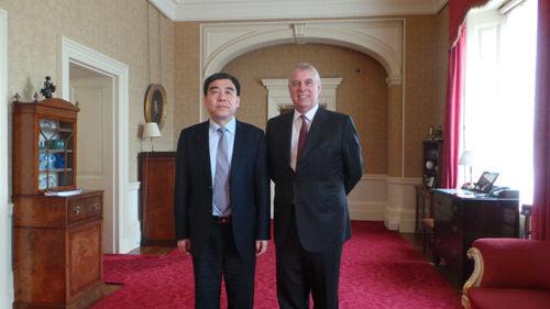 中国银行董事长田国立拜会英国安德鲁王子