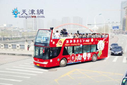 津城双层敞篷观光巴士开行