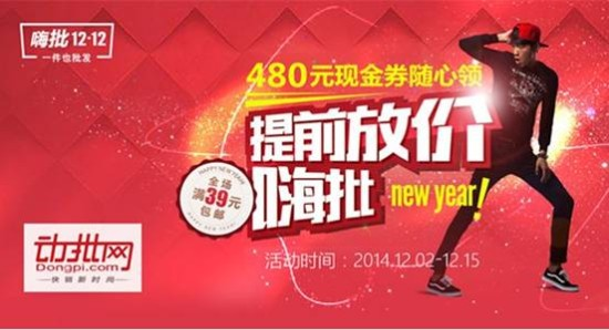 同时也是对有着20年历史的北京动物园批发市场的一次